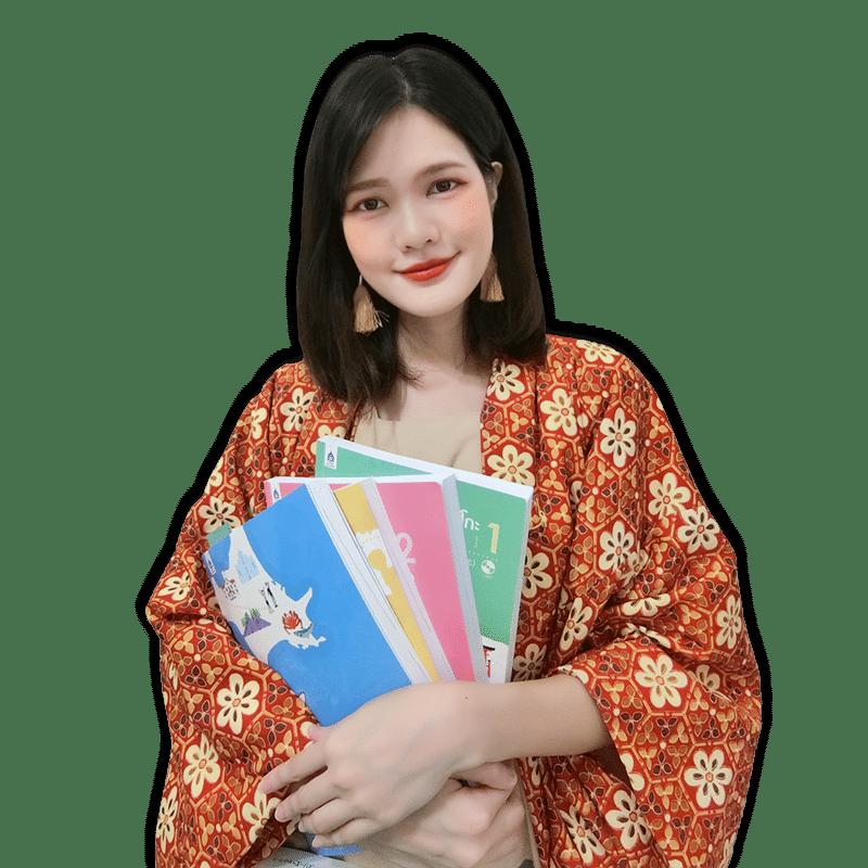 เรียนภาษาญี่ปุ่นออนไลน์
